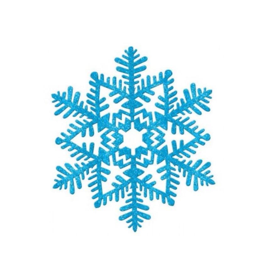 Frozen Notebook